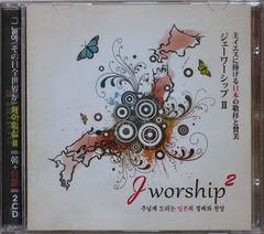 jworship2.JPG